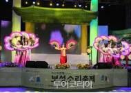 5월 보성에선 차·소리·철쭉·활어잡기 통합 페스티벌 열려!