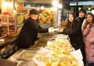 강원도, 산불로 관광객 감소 우려에 '동해안 안심관광 마케팅' 펼친다!