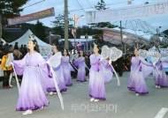 이번 주말 벚꽃 감상하며 '수안보 온천제' 즐겨봐요!