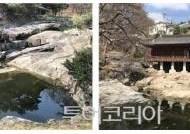 서울 유일 한국 전통정원 '성락원'으로 봄소풍!...4.23~6.11 임시개방