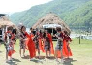 오감이 즐거운 고품격 선사문화 체험 '공주 석장리 세계구석기축제'