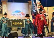 선비문화의 정수 '한국선비문화축제'가 기다려지는 이유!