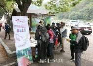 청송 세계지질공원·외씨버선길 걸으며 싱그런 봄 만끽해요!