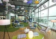 인천공항, 여행 가방을 재활용한 '에코 업 라운지' 오픈