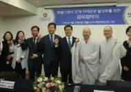 불교문화사업단-코레일관광개발, '기차 타고 템플스테이' MOU