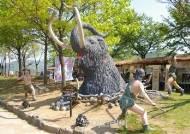 3~4만년전 한반도 구석기 문명 깨어나다!...공주 석장리 구석기축제 개막