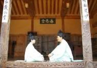 [영주 한국선비문화축제] 조선시대 선비의 풍류와 멋 즐겨봐요!