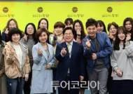 장성 황룡강 (洪)길동무 꽃길 축제 앞두고 SNS 이벤트 실시
