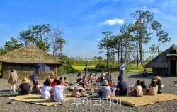 선사시대 생생한 삶 체험하러 '오이도 1박 2일 선사캠프'로!