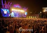 여행 종합 선물세트 '세계축제'