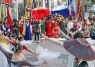 세종대왕도 인정한 신비의 물 '세종대왕과 초정약수 축제'