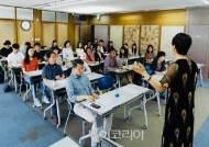인천관광 시민안내사 모집... 6월 14일 접수 마감