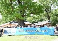 전남문화관광재단, 남도고택 체험 참가자 모집