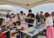 천안시, 미8군 창립 75주년 기념식에서 '관광홍보관' 운영