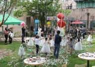국립춘천박물관, 어린이들을 위한 테마 놀이방 개관