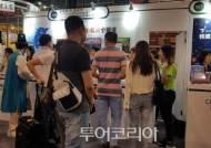 전북도, 하반기 일본·홍콩 관광객 유치 열혈홍보