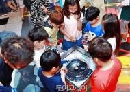 [포토] 태백 365세이프타운배 '전국 베이블레이드 대회' 열전