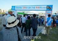 """춘천막국수닭갈비축제 팡파르! """"춘천의 맛·멋 즐겨 보아요"""""""