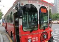 버스 안에서 식사하며 서울 도심 시티투어 즐겨요!