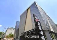 강원도 정선에 최신영화 관람 작은 영화관 26일 개관