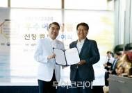 코레일투어,KATA 주관 '우수여행상품' 8년 연속 선정