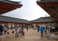 공주 한옥마을, 가족·개별 관광객 힐링 숙박 인기