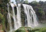 중국으로의 여름휴가, 서안·귀주·태항산 등 웅장한 풍경과 아름다운 협곡 속으로!