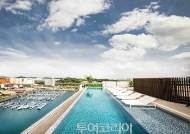 호텔 마리나베이 서울, 해양레저와 함께 즐기는 호캉스