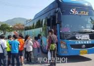 태백 한강·낙동강 발원지축제 기간 태백시티투어버스 '발원지 축제 코스' 운영