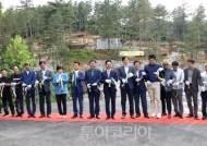 영암군 월출산 기찬묏길 아래 '국민여가 캠핑장' 개장