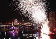 화사한 불꽃축제로 '로맨틱 다낭'