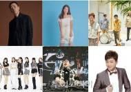 제15회 제천국제음악영화제, 화려한 라인업 공개