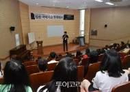 청송 유네스코 세계지질공원서 '국제지오 뮤직캠프' 개최