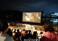 여름 낭만은 음악과 영화와 함께!