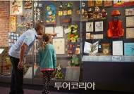 아이와 함께 샌프란시스코 박물관 투어...놓쳐서는 안 될 전시회 3선