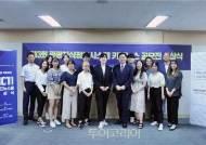 한국문화관광연구원,관광지식정보시스템 카드뉴스 공모전 시상식 개최