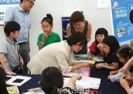 청송 지오스쿨,최우수 지질 교육·체험프로그램 선정