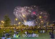 '마카오국제불꽃놀이대회'로 낭만 마카오 여행 즐길 타임