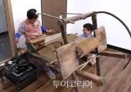 '삼베짜기' 국가무형문화재 신규 종목 지정 예고