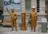 태풍 링링에 '인천개항장 문화재 야행' 21일~22일로 일정 연기