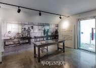 경기관광공사,캠프그리브스 신규 문화·예술 창작품 선보여