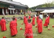 강화·교동향교, 추기 석전대제 봉행
