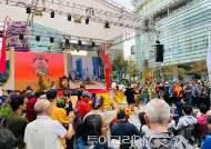 서울 청계광장서 펼쳐진 '인도네시아 축제'..한-인 교류·화합 다졌죠!