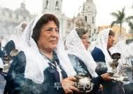 희망을 노래하다 페루 '기적의 제왕 축제'