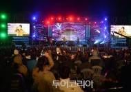강화군, 링링·ASF 피해액 351억원…축제 재개 등 경기회복 총력