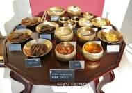 전주비빔밥축제 특별한 볼거리, 전라감영 관찰사 외국인 접대상