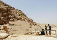 4천년의 시간을 넘어 생생한 고대 이집트를 만나다 '사카라 유적지'