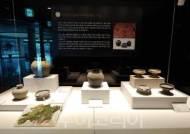 세계유산도시 익산, 박물관 탐험으로 역사여행 떠나요!