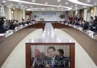 """김영록 전남도지사, """"마한유적, 새 천 년을 이끌 '블루 투어'로 육성하겠다"""""""