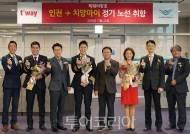 티웨이항공, 22일 '태국 치앙마이' 노선 매일 신규 취항